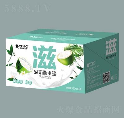 玉川果先生酸奶西米露(椰子味+椰果)