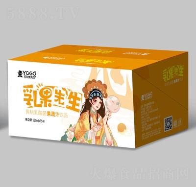乳果先森黄桃乳酸菌果蔬汁饮品(箱)