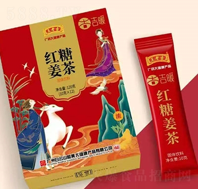 王老吉吉暖红糖姜茶10gx12