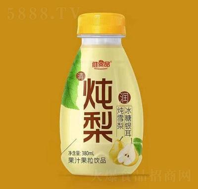 维果命炖梨果汁果粒饮料380ml