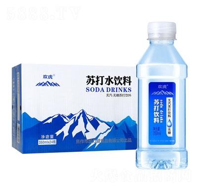 欢虎苏打饮料350mlX24瓶