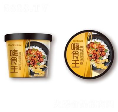 嗨食王黄焖鸡拌饭酱(桶)产品图