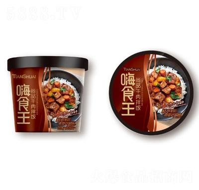 嗨食王尚品牛肉拌饭(桶)产品图