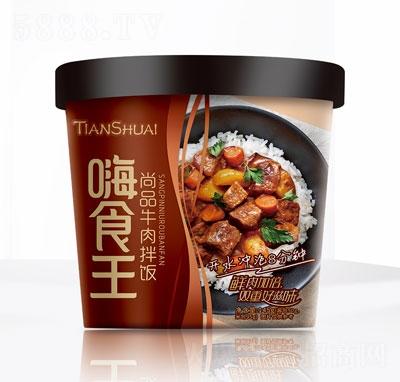 嗨食王尚品牛肉拌饭产品图