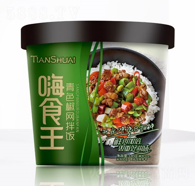 嗨食王青色椒网拌饭