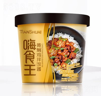 嗨食王黄焖鸡拌饭酱产品图
