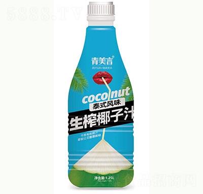 青美言生榨椰子汁1.25L