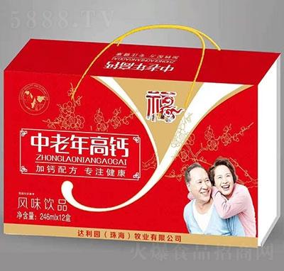 达利园福中老年高钙风味饮品礼盒246mlx12