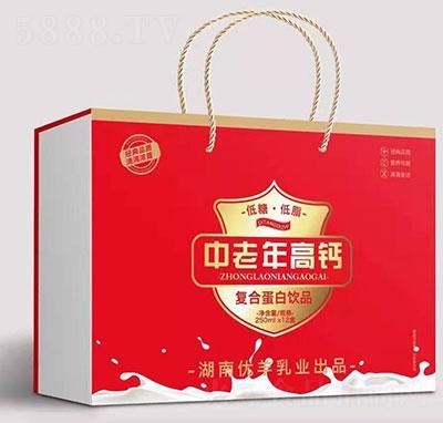 优羊中老年高钙复合蛋白饮料礼盒装