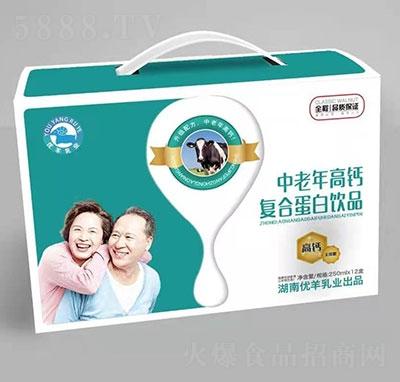优羊中老年高钙复合蛋白饮料礼盒