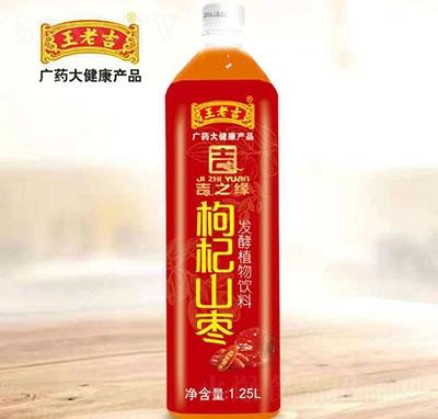 王老吉枸杞山枣发酵植物饮品1.25L