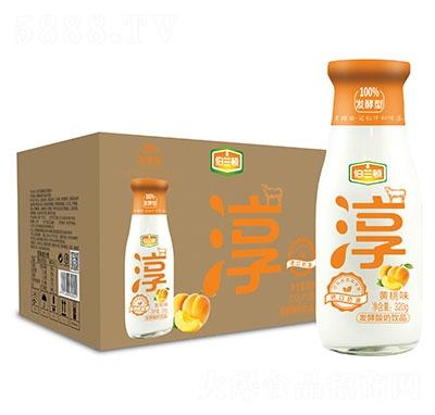 伯兰顿淳发酵黄桃酸奶饮品320gx12瓶