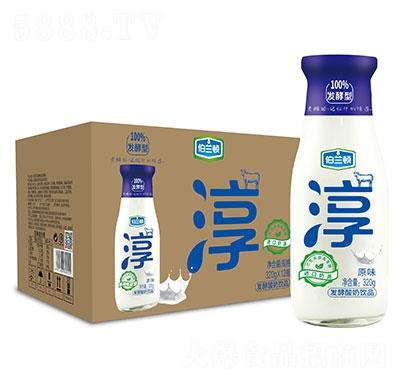 伯兰顿淳发酵酸奶饮品320gx12瓶