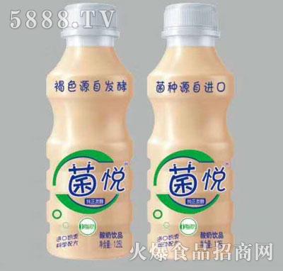 菌悦酸奶饮品1.25L