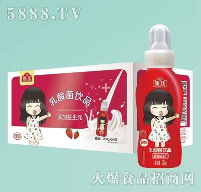 甄沃乳酸菌饮品草莓味200gX24