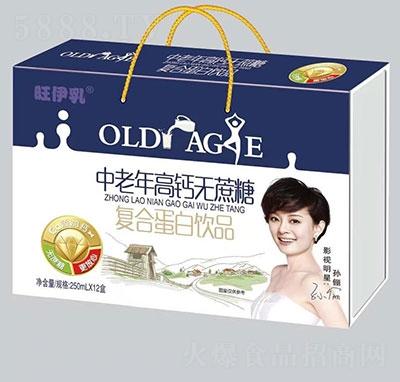 旺伊乳中老年高钙无蔗糖复合蛋白饮料礼盒