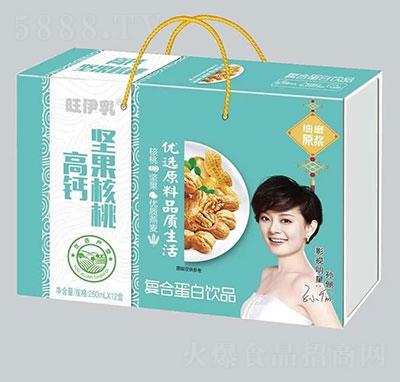 旺伊乳高钙坚果核桃复合蛋白饮品