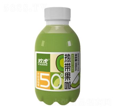 欢虎热带果咖猕猴桃复合果汁饮料