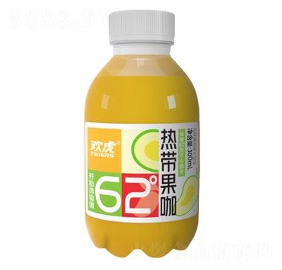 欢虎热带果咖芒果复合果汁饮料300ml