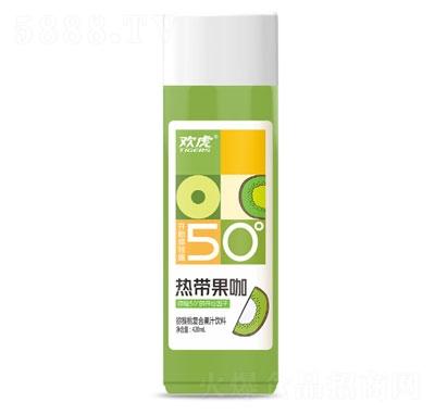 欢虎热带果咖猕猴桃复合果汁饮料420ml