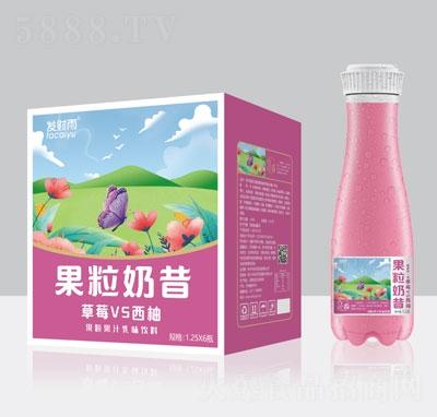 发财雨果粒奶昔草莓VS西柚乳味饮料1.25LX6