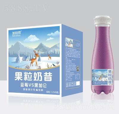 发财雨果粒奶昔蓝莓V黑加仑乳味饮料1.25LX6