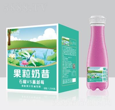 发财雨果粒奶昔石榴VS蔓越莓乳味饮料1.25LX6