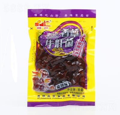 品世香蕈牛肝菌麻辣味(�Q重)