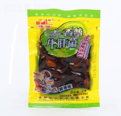 品世香蕈牛肝菌�r香味(�Q重)