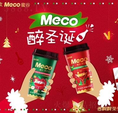 香飘飘Meco蜜谷果汁茶醉圣诞
