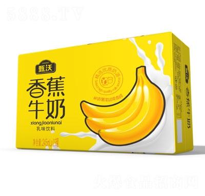 甄沃香蕉牛奶乳味饮料245mlX15