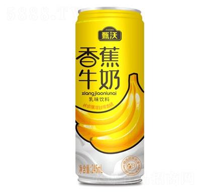 甄沃香蕉牛奶乳味饮料245ml
