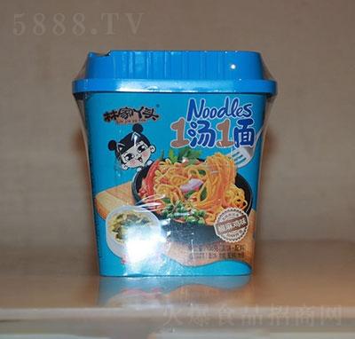 林家丫头1汤1面椒麻鸡味