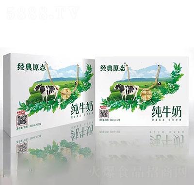 经典原态纯牛奶200mlx12盒礼盒