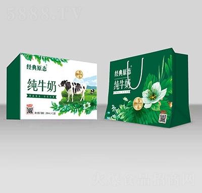 经典原态纯牛奶200mlx12盒礼盒装