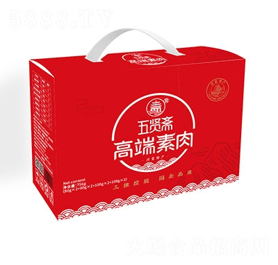 五贤斋高端素肉