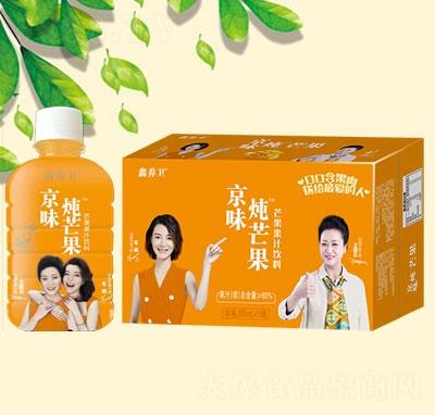 京味炖芒果汁