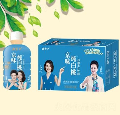 京味炖白桃汁