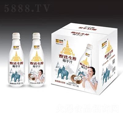 蓉城人家泰式生榨椰汁1.25Lx6瓶