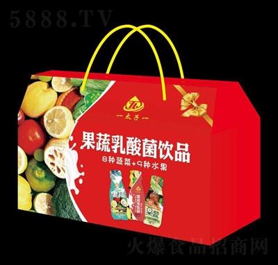 一太子一果蔬乳酸菌饮品(礼盒)