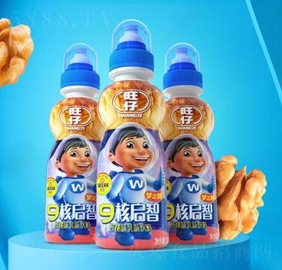 旺仔9核启智核桃味乳味饮料