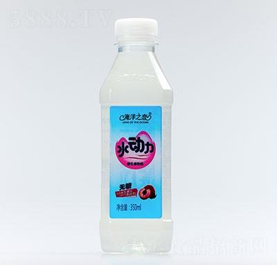 海洋之恋水动力维生素饮料桃子味350ml产品图
