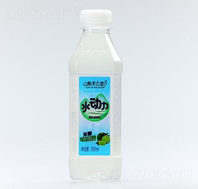 海洋之恋水动力维生素饮料青柠味350ml产品图
