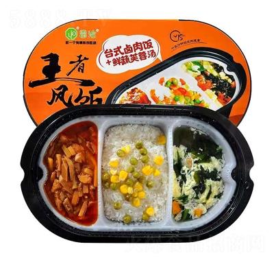 雷洽台式卤肉饭+鲜蔬芙蓉汤