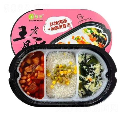 雷洽红烧肉饭+鲜蔬芙蓉汤