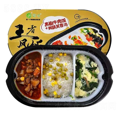 雷洽黑椒牛肉饭+鲜蔬芙蓉汤