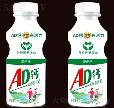 蒙伊元AD钙乳酸菌饮品340ml