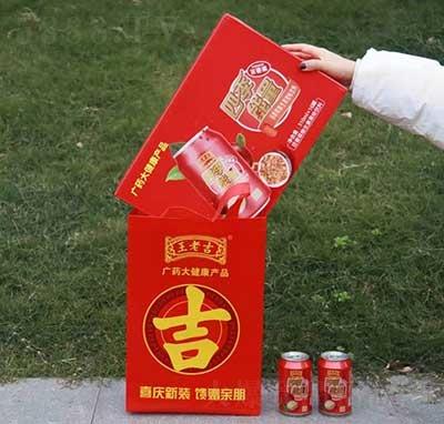 王老吉百香果维生素果味饮料礼盒