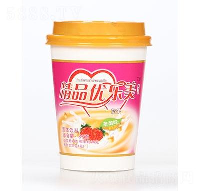 精品优乐美奶茶草莓味80g