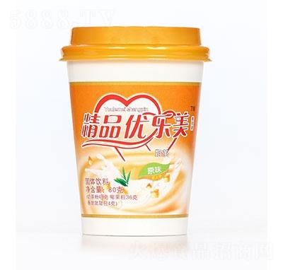 精品优乐美奶茶原味